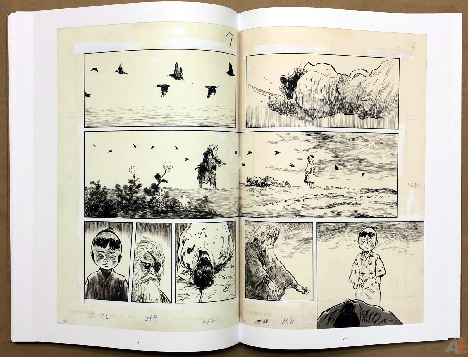 Lone Wolf and Cub Gallery Edition 24