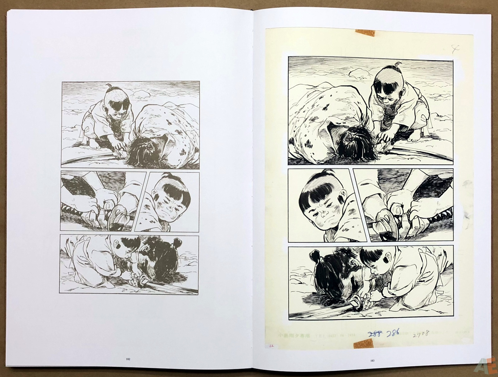 Lone Wolf and Cub Gallery Edition 34