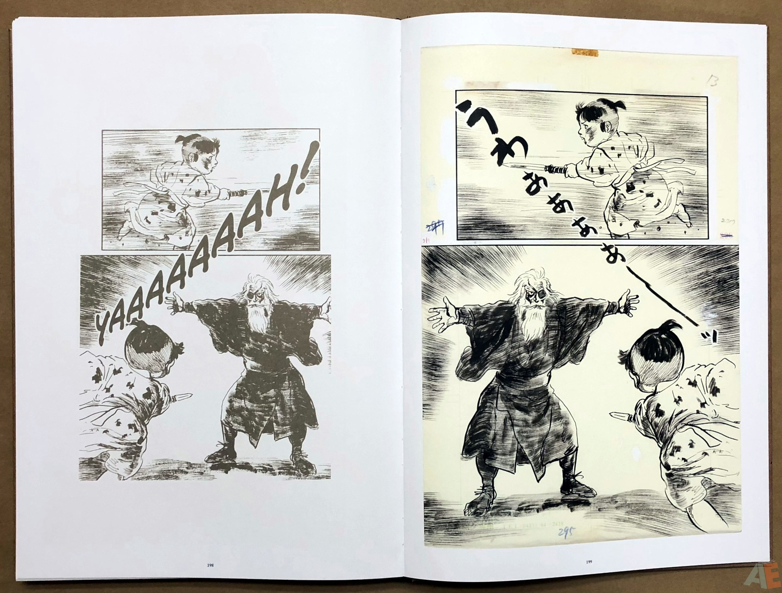Lone Wolf and Cub Gallery Edition 36