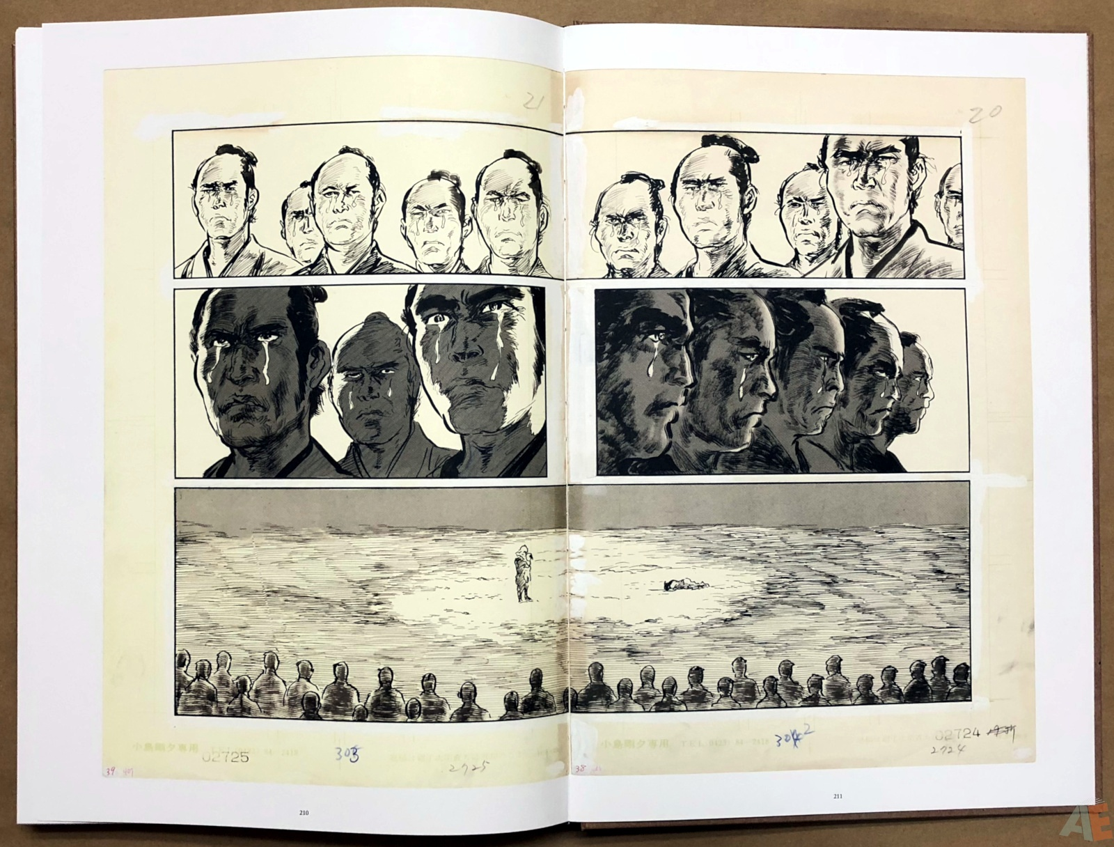 Lone Wolf and Cub Gallery Edition 40
