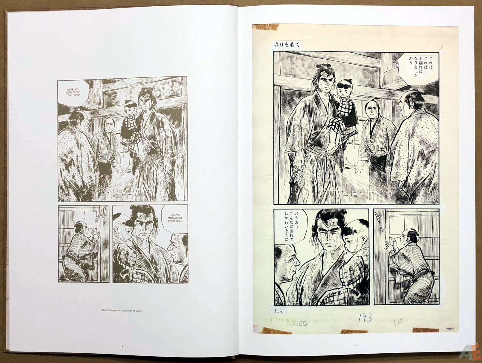 Lone Wolf and Cub Gallery Edition 6