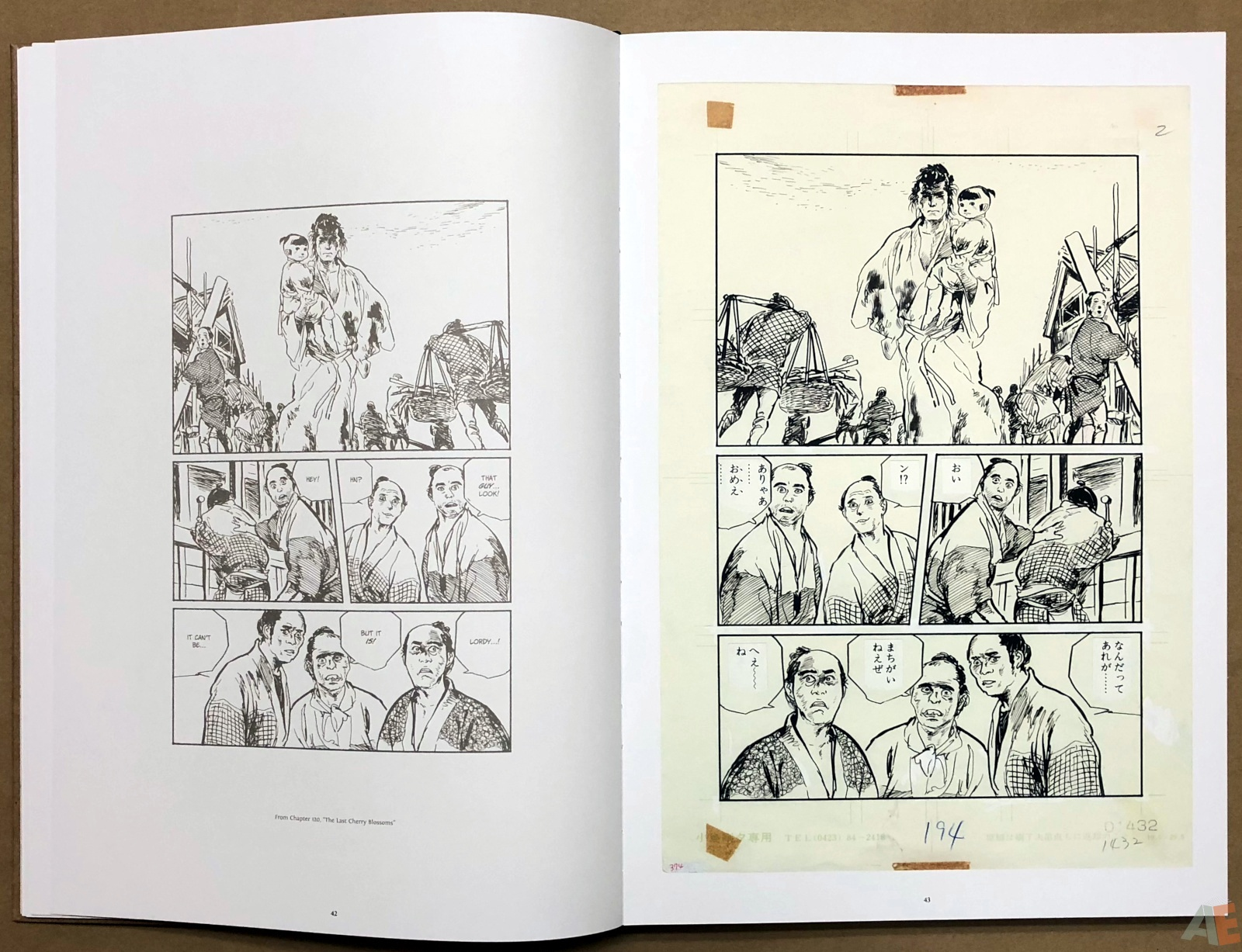 Lone Wolf and Cub Gallery Edition 12