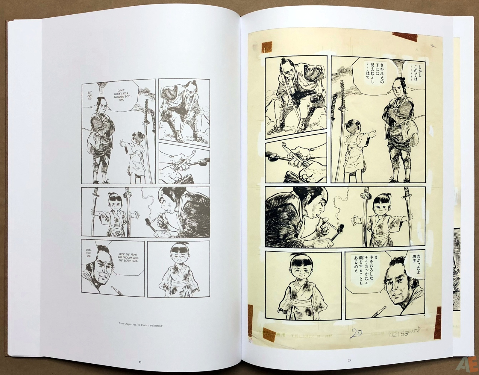Lone Wolf and Cub Gallery Edition 16
